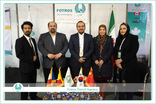 Fotros Tour & Travel at 12th Tehran International Tourism Exhibition T.I.T.E 2019